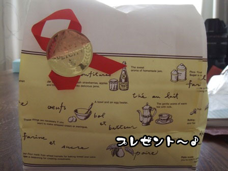 1_20120109214201.jpg