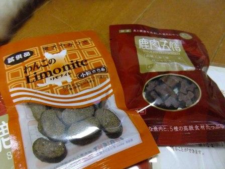 20_20111007204158.jpg