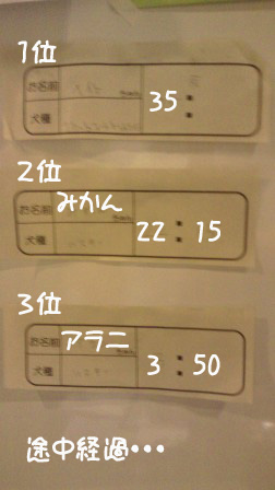 2_20100719132247.jpg