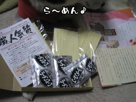 2_20110331210513.jpg