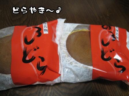 2_20110515213903.jpg