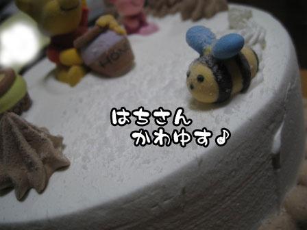 2_20110524221754.jpg
