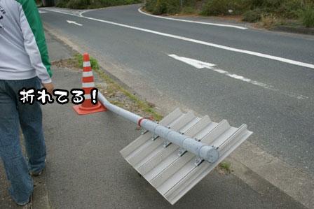 2_20111030220049.jpg