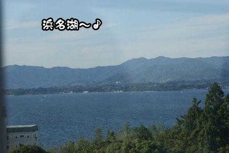 30_20111115211325.jpg