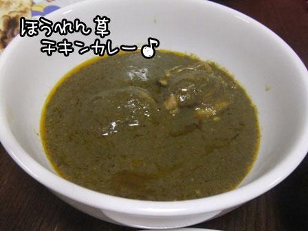 3_20120130205446.jpg