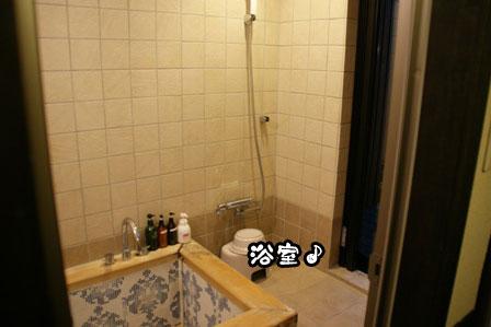45_20111210210144.jpg