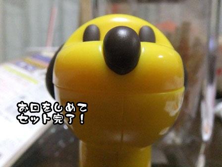 47_20111116211544.jpg