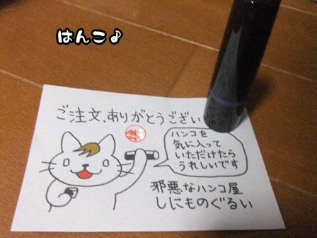 6_20120113214415.jpg