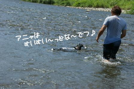9_20100914203059.jpg