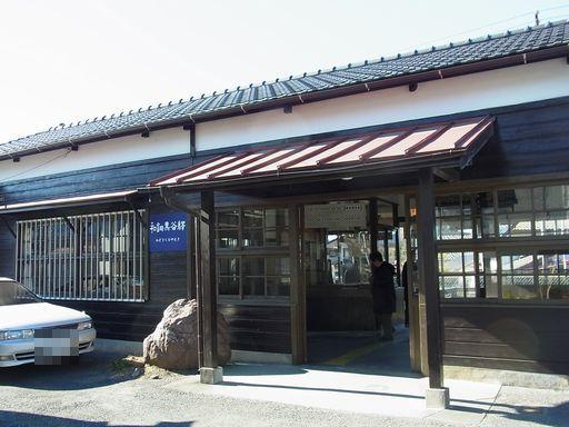 和銅黒谷駅 (9)