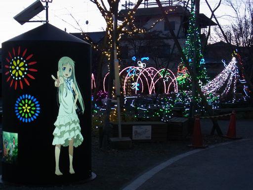 秩父2011.12.23その他 (3)