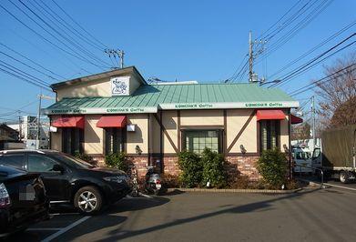 コメダ新丸子店