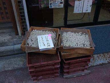 洪福寺松原商店街 (2)