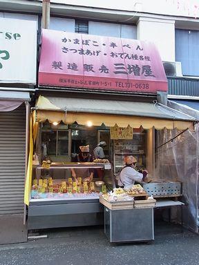 洪福寺松原商店街 (1)