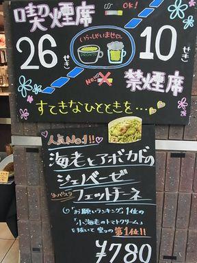 プロント羽田2012.1.11 (1)