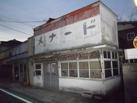 秩父街中2012.1 (11)