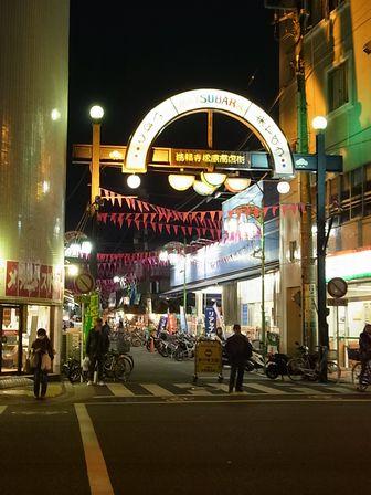 洪福寺松原商店街2012.1 (8)