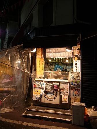 洪福寺松原商店街2012.1 (10)