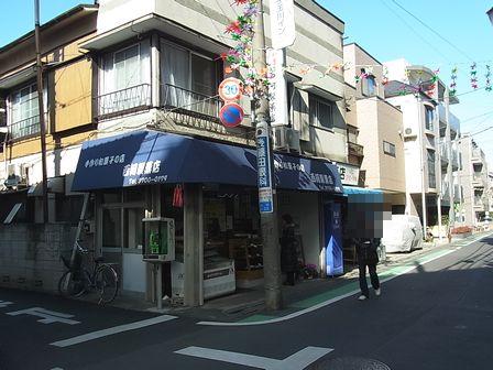 西河製菓店  (2)
