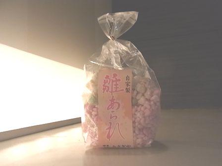 雛あられ (1)