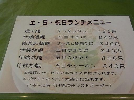 松の樹 (5)