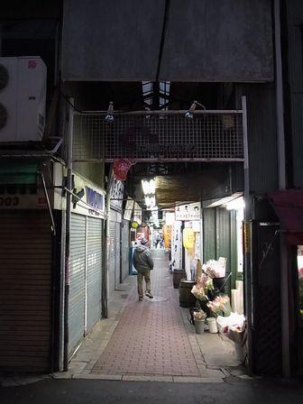 六角橋 (2)