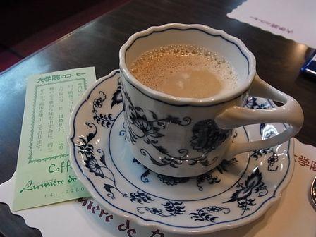 コーヒーの大学院 (3)