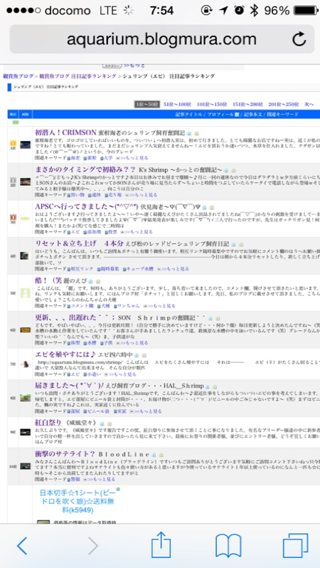 fc2blog_20141117075525a98.jpg