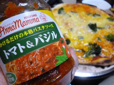 2012_0104ナッキー0050
