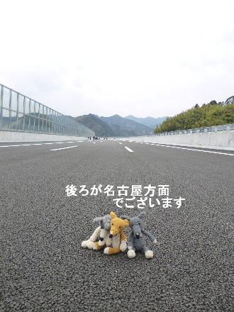 2012_0226ナッキー0032