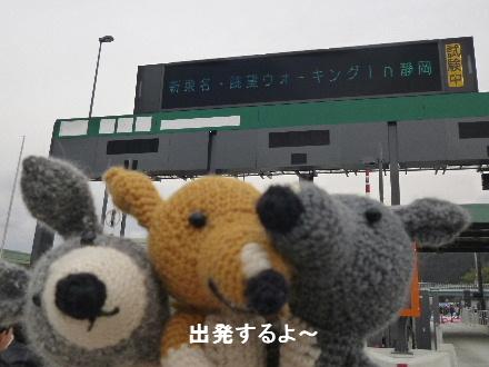 2012_0226ナッキー0056