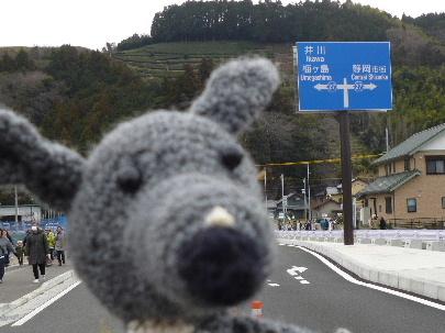 2012_0226ナッキー0077