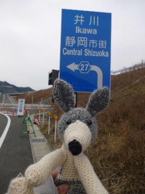 2012_0226ナッキー0061