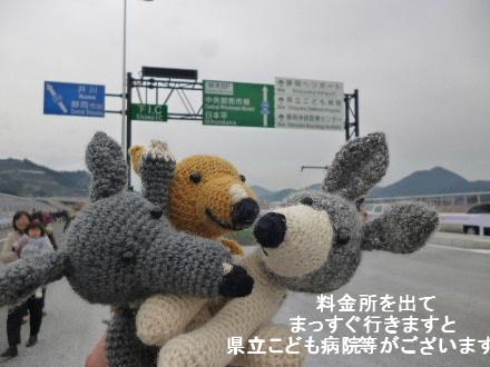 2012_0226ナッキー0058