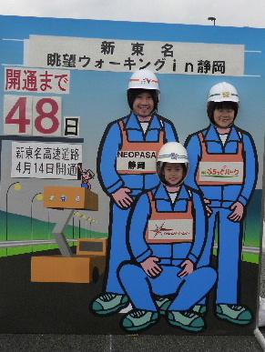 2012_0226ナッキー0015
