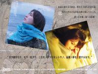 fal_-yume_phantas001.jpg