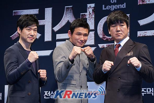 伝説の拳の3人