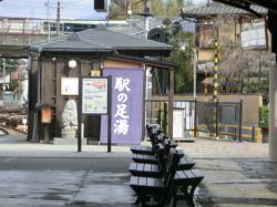 嵐山201298小