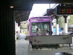 嵐山201297小