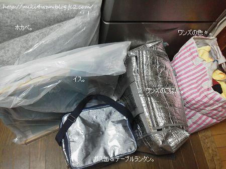 moblog_5d5d974b_20130217010235.jpg