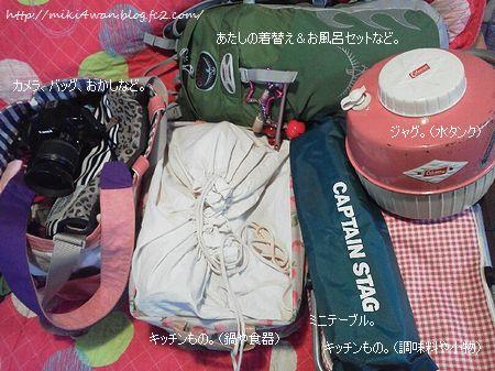 moblog_73406d4f_20130217010235.jpg