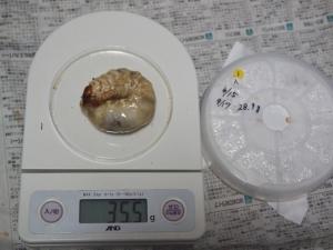 2013川西1番35.5