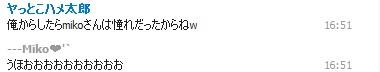 2014y12m04d_165240183.jpg
