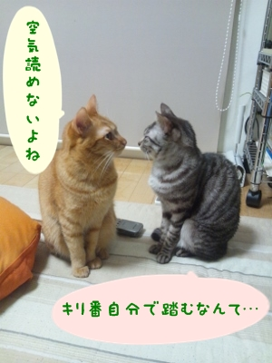 ヒソヒソ話
