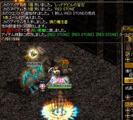 0106-kagami1.png