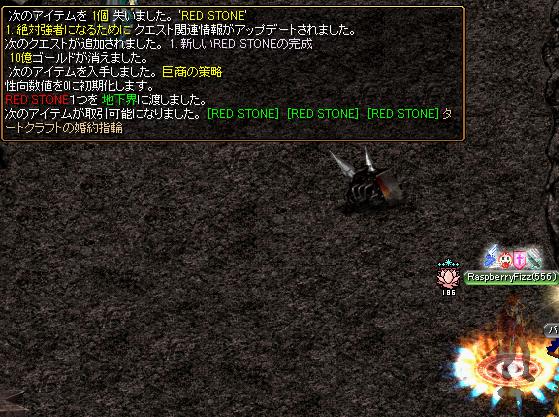 112-kyosyo1.png