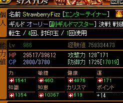1125-2bai-tubopt-sute.png