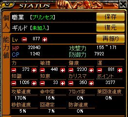 1203-soubi-zentai00.png