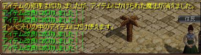 1207-kusuguri-dame1.png