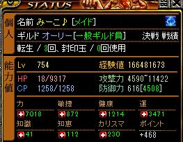 1229-o-3.png